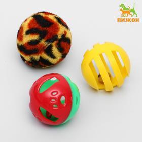 Набор из 3 шариков для кошек, микс цветов