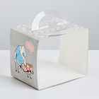 Коробка под десерт «Счастья», 12 × 10 × 9 см
