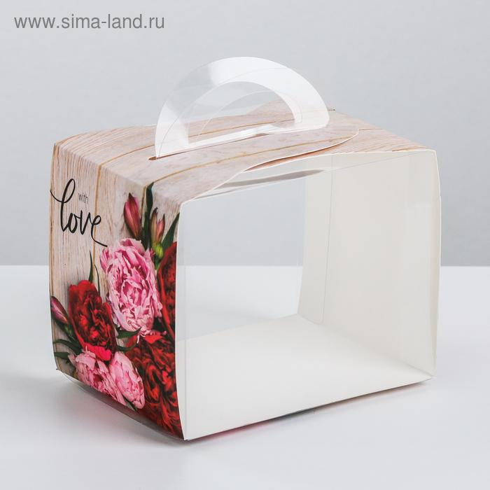 Коробка под десерт love, 12 × 10 × 9 см