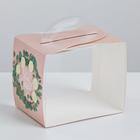 Коробка под десерт «Для тебя», 12 × 10 × 9 см