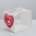 Коробка под десерт «Для тебя угощение», 12 × 10 × 9 см