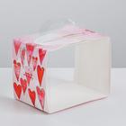 Коробка под десерт «Кому‒то особенному», 12 × 10 × 9 см