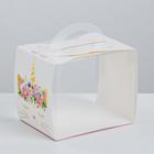 Коробка под десерт «Мур», 12 × 10 × 9 см