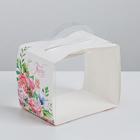 Коробка под десерт «Тебе», 12 × 10 × 9 см