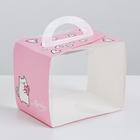 Коробка под десерт «Мечтай», 12 × 10 × 9 см