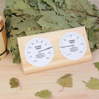 """Термометр- гигрометр для бани """"Классика"""", 12,5х2х23,5см, """"Добропаровъ"""""""