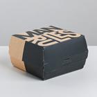 Коробка под гамбургер Man rules, 12 × 7 × 12 см - фото 308035590