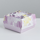 Коробка складная под десерт «Хорошего настроения», 12 × 7 × 12 см