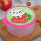 """The lunch box-round """"Delicious"""", 500 ml"""