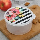 """The lunch box is a round """"Flower"""", 500 ml"""