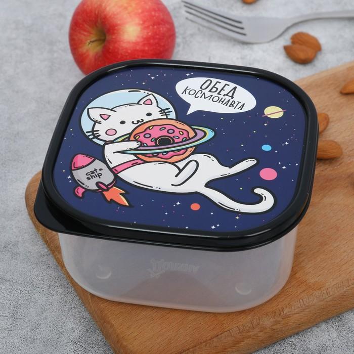 Ланч-бокс квадратный «Обед космонавта», 700 мл - фото 7430462