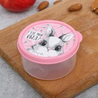 """The lunch box-round """"Where's my lunch"""", 150 ml"""