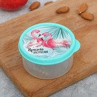 """The lunch box-round """"Bright mood"""", 150 ml"""