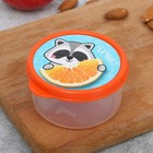 "The lunch box-round ""Juicy"", 150 ml"