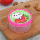 """The lunch box-round """"Delicious"""", 150 ml"""