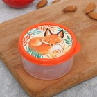 "The lunch box-round ""Chanterelle"", 150 ml"