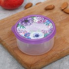 """The lunch box-round """"Today is your day"""" 150 ml"""