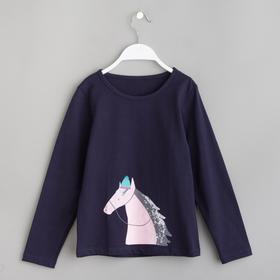 """Джемпер для девочки MINAKU """"Розовая лошадка"""", рост 86-92 см, цвет тёмно-синий"""