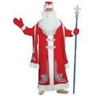 Дед Мороз с серебряным декором,на подкладе,шуба,шапка,варежки, борода,парик,плюш р-р 56-58 р   39303