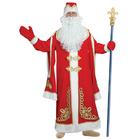 Дед Мороз с золотым декором,на подкладе,шуба,шапка,варежки, борода,парик,плюш р-р 52-54 рост   39303