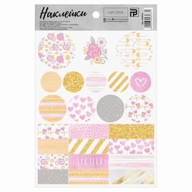 "Sticker paper ""Floral pattern"", 14 × 21 cm"