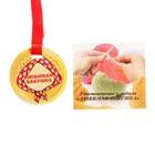 """Медаль на ленте """"Любимая бабушка"""" с наградным листом"""