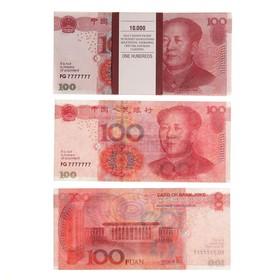 Пачка купюр 100 китайских юаней