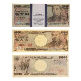 Пачка купюр 10000 йен