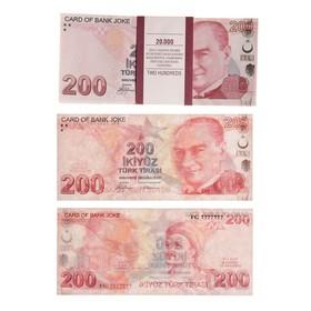 Пачка купюр 200 турецких лир