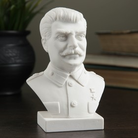 A bust of Stalin No. 1, 12.5 cm