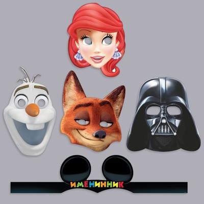 Mask carnival Mix 7