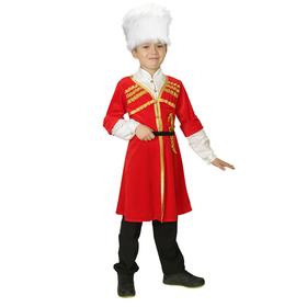 Костюм для лезгинки, для мальчика: папаха, черкеска, р-р 32, рост 122-128 см, цвет красный