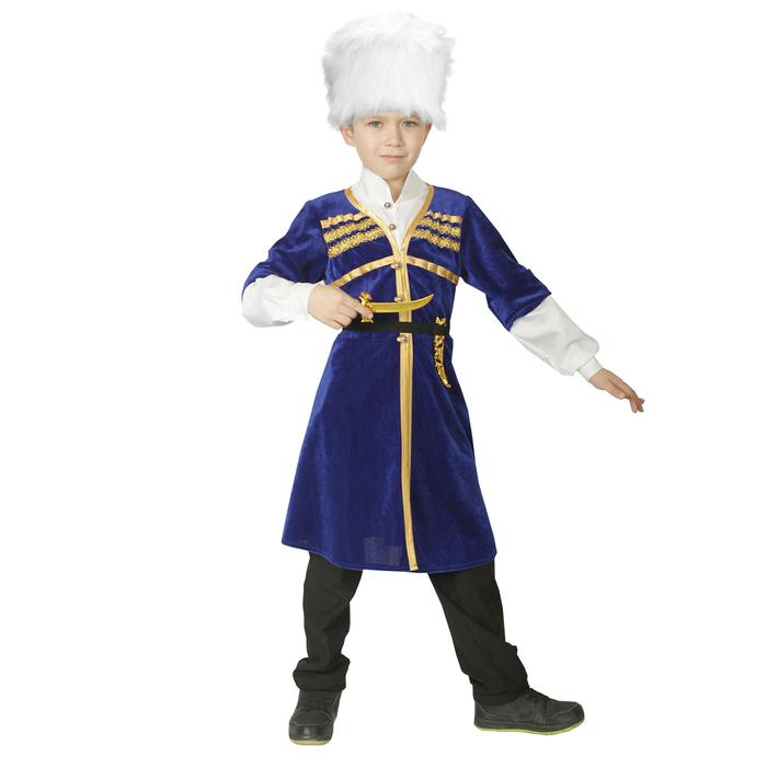 Костюм для лезгинки, для мальчика: папаха, черкеска, р-р 38, рост 152 см, цвет синий - фото 685224617