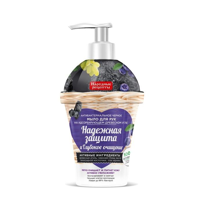"""Черное мыло для рук Народные рецепты """"Надежная защита и глубокое очищение"""", 320 мл"""