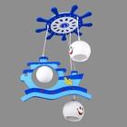 "Светильник ""Кораблик"" 3x40Вт E27 синий 42x48x70см"