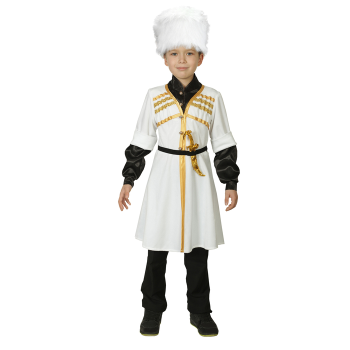 Костюм для лезгинки, для мальчика: папаха, черкеска, р-р 30, рост 110-116 см, цвет белый - фото 683682343