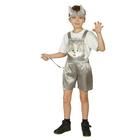 """Карнавальный костюм """"Котёнок"""", атлас, полукомбинезон, головной убор, р-р 32, рост 122-128 см"""