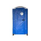 Туалетная кабина БИОСЭТ, цвет синий, 275 л