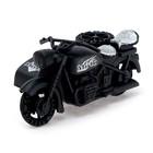 Мотоцикл инерционный, с коляской, МИКС