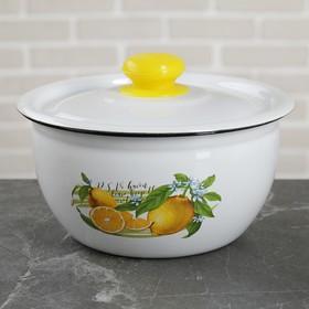 Салатник Лимон 1,5 л эм.крышка