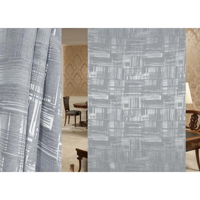 Ткань портьерная, ширина 150 см