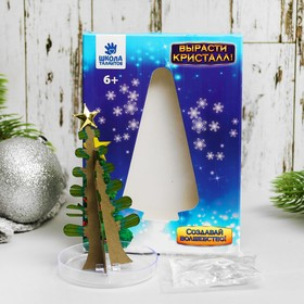 "Set for crystal growing ""Tree with garland and star"""