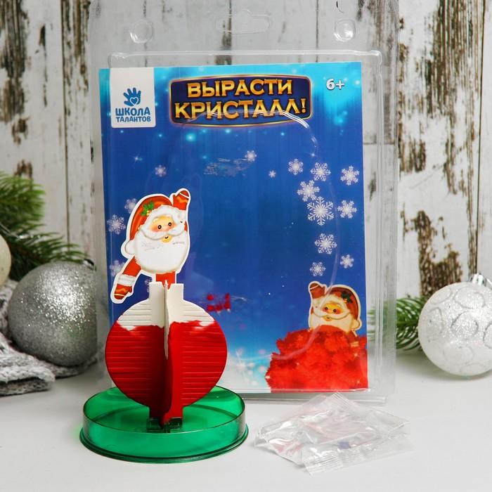 Набор для выращивания кристалла «Дед Мороз»