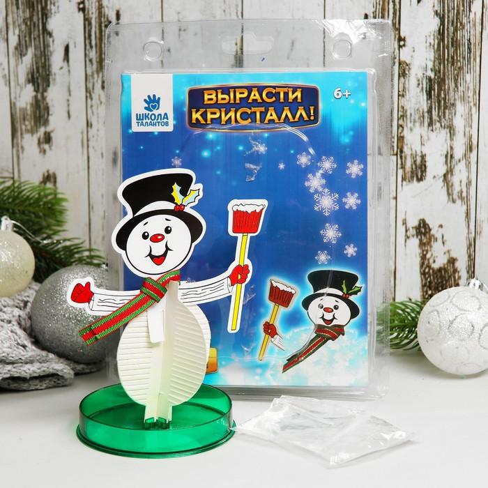 """Набор для выращивания кристалла """"Снеговик с метлой"""""""