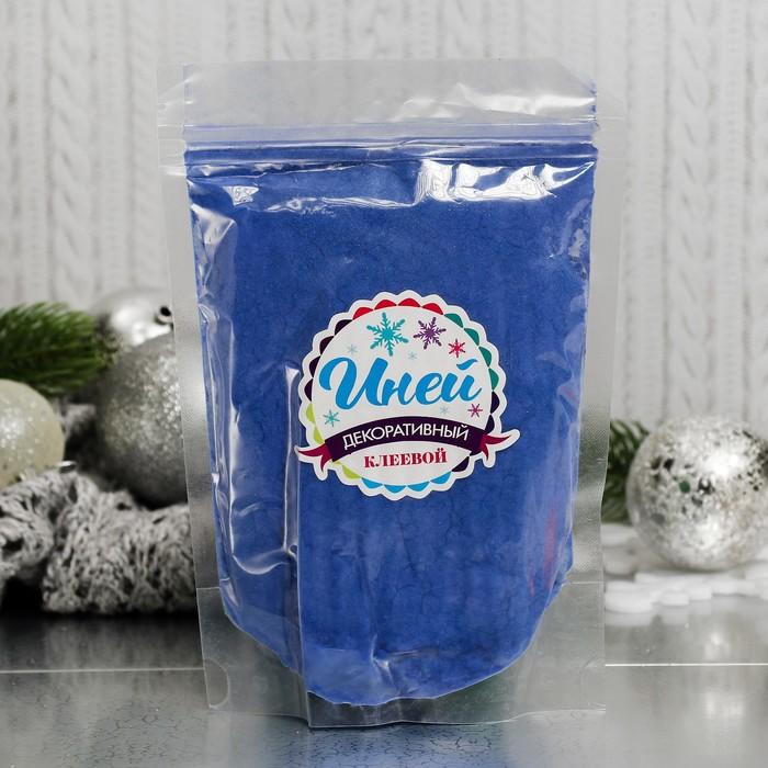Иней искусственный клеевой для декора «Флок эффект» 120 г, цвет голубой