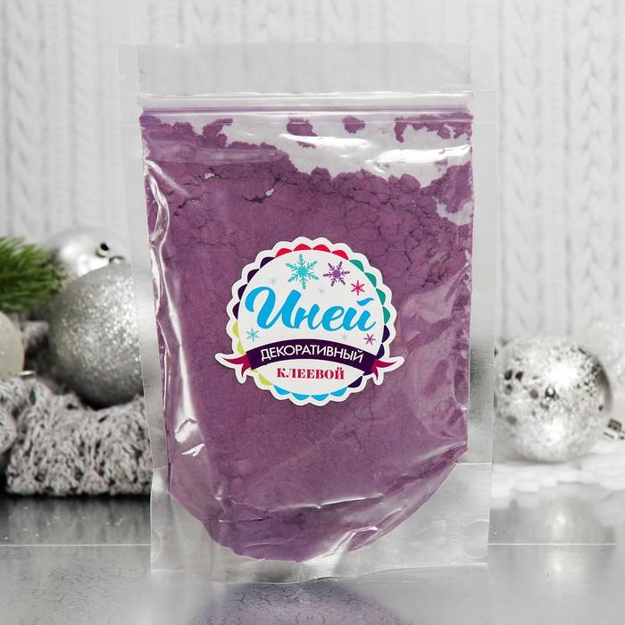 Иней искусственный клеевой для декора «Флок эффект» 120 г, цвет фиолетовый
