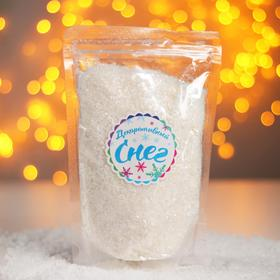 "Bulk artificial snow for decorative ""Icicles"" 160 g"