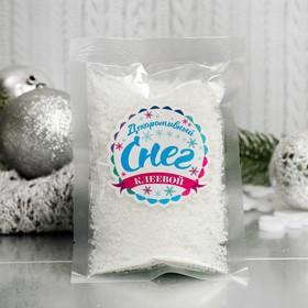 Снег искусственный клеевой для декора «Лед со снегом» 60 г