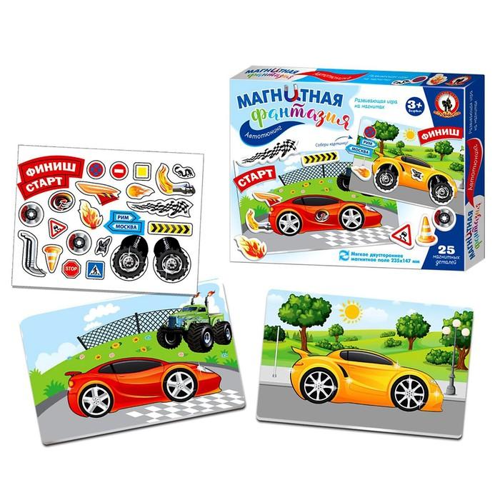 Развивающая игра на магнитах «Автотюнинг»