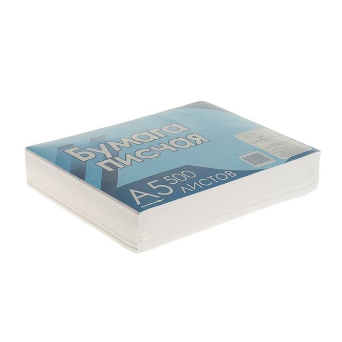 Бумага писчая А5, 500 листов, плотность 50-65 г/м² - фото 551454572